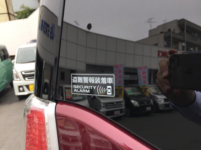 「スズキ」「ソリオ」「ミニバン・ワンボックス」「東京都」の中古車14