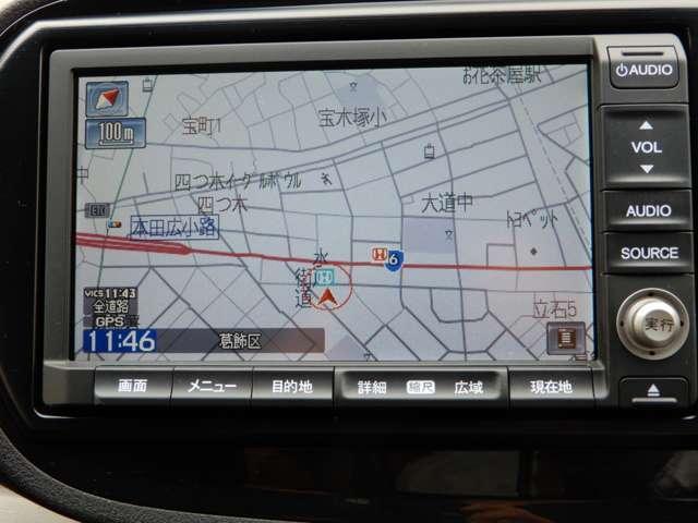純正HDDナビ バックカメラ ETC(6枚目)
