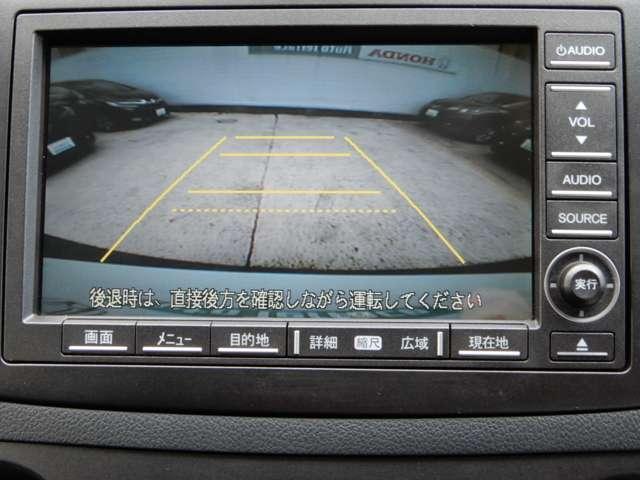 純正HDDナビ 本革シート コーナーセンサー(7枚目)
