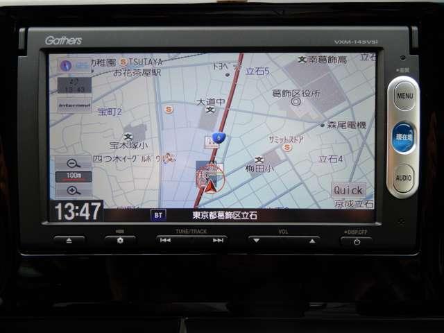 Gathersメモリーナビ Rカメラ ドラレコ(6枚目)