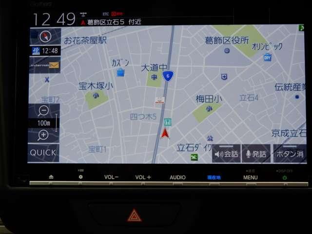 「ホンダ」「N-VAN+スタイル」「軽自動車」「東京都」の中古車6