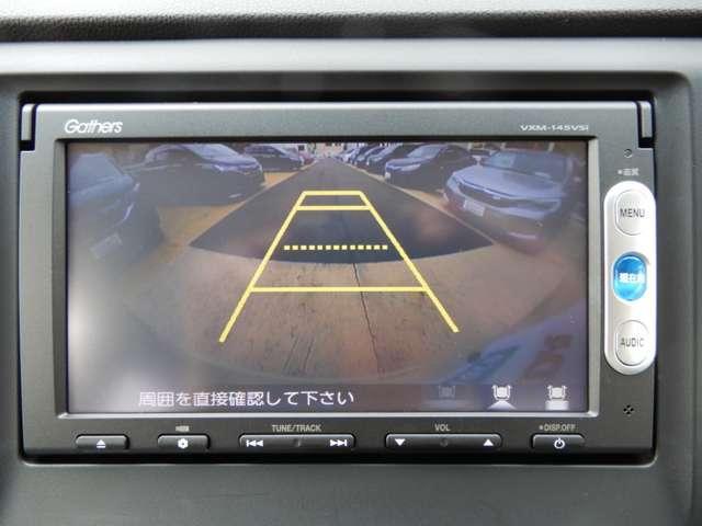 「ホンダ」「N-WGNカスタム」「コンパクトカー」「東京都」の中古車7
