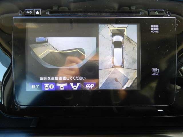 車庫入れ時に安心のマルチビューモニターがついています。