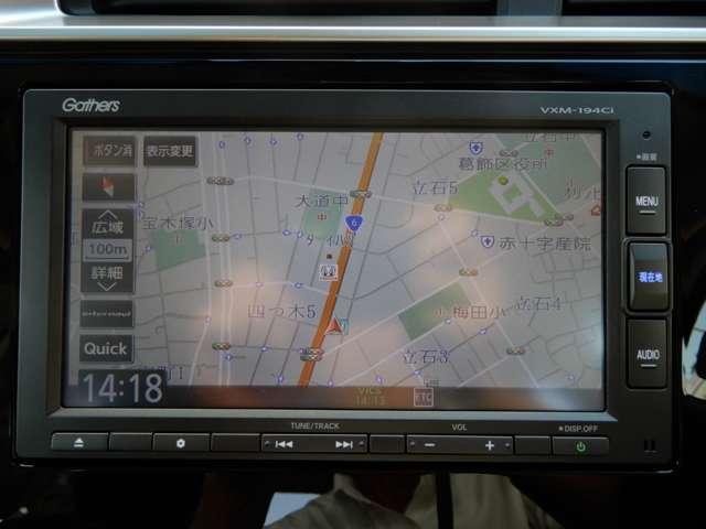 13G・L ホンダセンシング Gathersメモリーナビ ホンダセンシング ドライブレコーダー(7枚目)