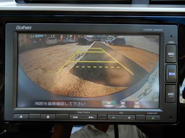 13G・L ホンダセンシング Gathersメモリーナビ ホンダセンシング ドライブレコーダー(8枚目)