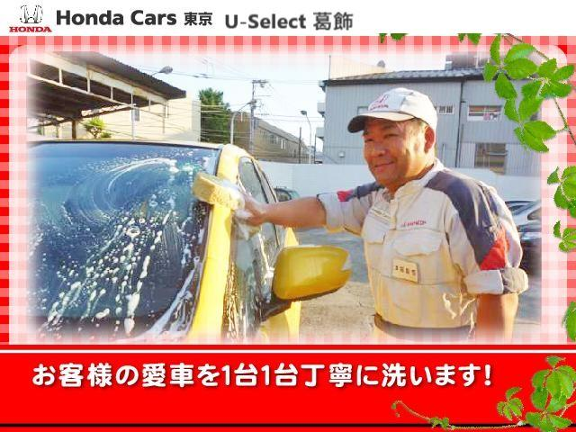 13G・L ホンダセンシング Gathersメモリーナビ ホンダセンシング ドライブレコーダー(29枚目)