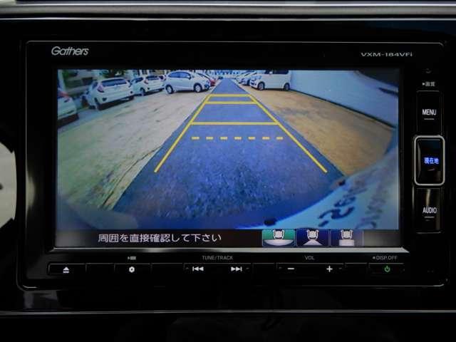 ハイブリッドX ホンダセンシング メモリーナビ ドラレコ ETC バックカメラ シートヒーター(7枚目)