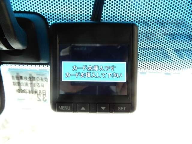 ハイブリッドX ホンダセンシング メモリーナビ ドラレコ ETC バックカメラ シートヒーター(8枚目)