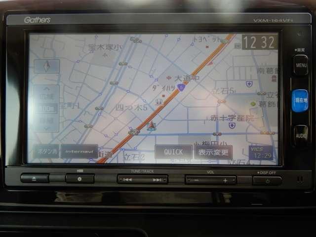 Gathersメモリーナビ バックカメラ ドライブレコーダー クルーズコントロール オートリトラミラー ETC(6枚目)