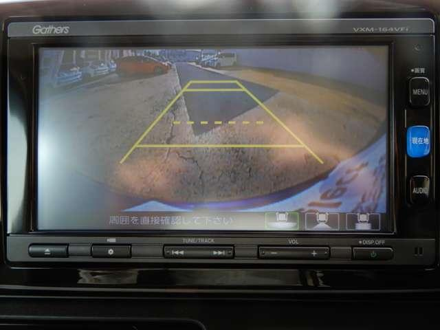 Gathersメモリーナビ バックカメラ ドライブレコーダー クルーズコントロール オートリトラミラー ETC(7枚目)