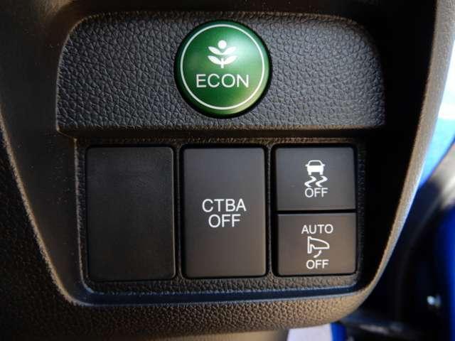 Gathersメモリーナビ バックカメラ ドライブレコーダー クルーズコントロール オートリトラミラー ETC(11枚目)