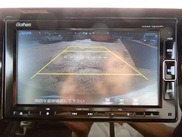 Gathersメモリーナビ ホンダセンシング バックカメラ ETC スマートキー 両側電動スライドドア(7枚目)