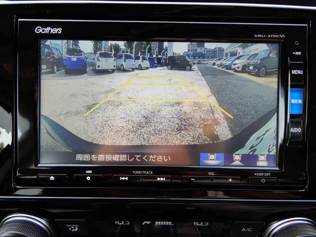 EX マスターピース Gathersメモリーナビ バックカメラ 本革シート ホンダセンシング サンルーフ ステアリングヒーター シートヒーター LEDヘッドライト フォグランプ 電動リクライニングシート 電動リアゲート(7枚目)