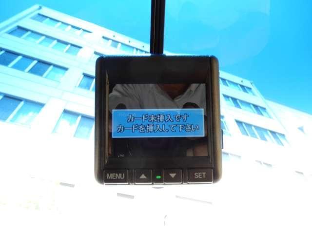 ハイブリッド アドバンスパッケージ 純正メモリーナビ マルチビューカメラ ホンダセンシング フロントドライブレコーダー 前後コーナーセンサー LEDヘッドライト フォグランプ ETC スマートキー(9枚目)