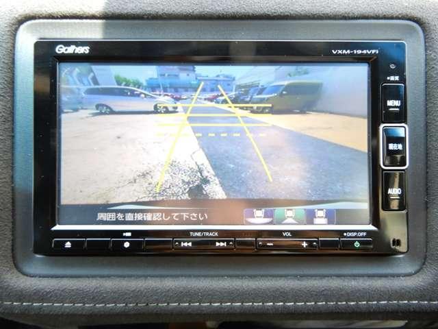 ハイブリッドRS ホンダセンシング Gathersメモリーナビ ホンダセンシング バックカメラ LEDヘッドライト フォグランプ パドルシフト シートヒーター スマートキー ETC 純正アルミホイール(7枚目)