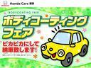 L ホンダセンシング Gathersメモリーナビ ホンダセンシング ドライブレコーダー(25枚目)