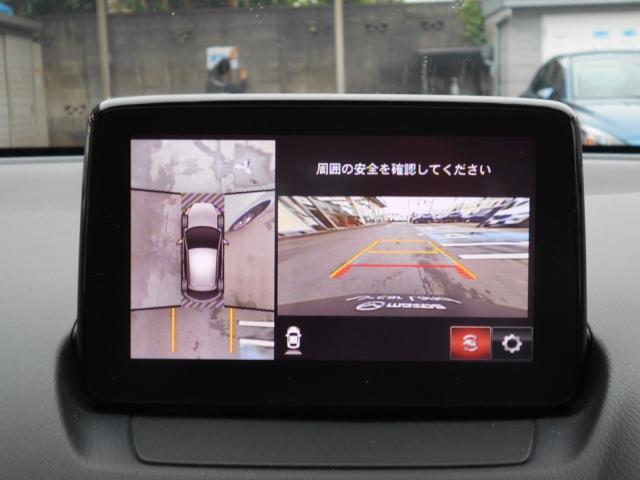 「マツダ」「デミオ」「コンパクトカー」「東京都」の中古車18