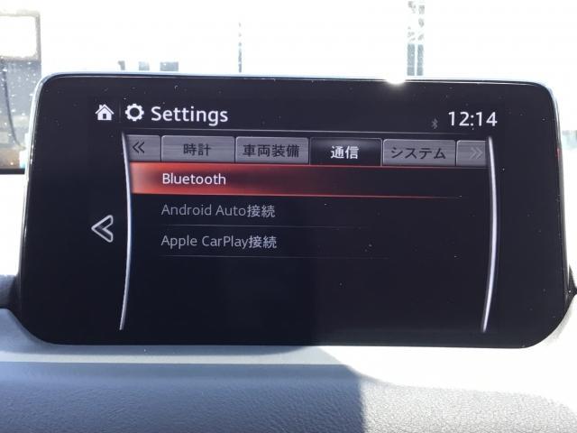2.2 XD プロアクティブ ディーゼルターボ 4WD 360℃モニター BOSE パワーリヤゲート マツコネナビ(6枚目)