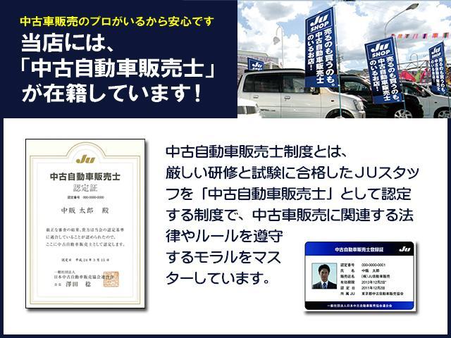 Vセレクション キーレス ETC(4枚目)