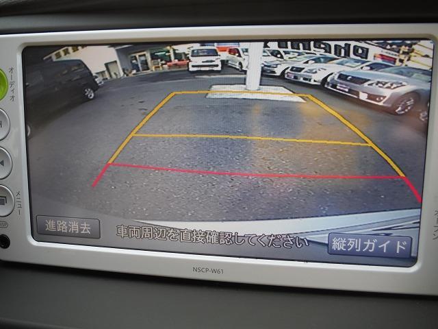 トヨタ アイシス L純正メモリーナビ地デジBカメラ電動ドア専用スマートキー