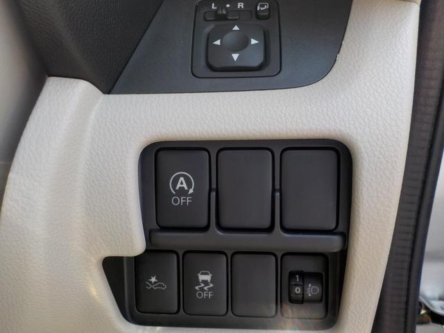 M e-アシスト専用ブレーキ シートヒーター キーレス(16枚目)