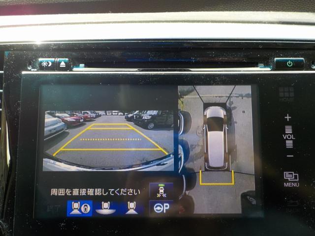 HVアブソルートHセンシングEXツインナビ両電動D黒革シート(17枚目)