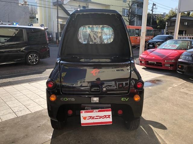 P-COMハイロー切替え100V電源ナビ普通免許運転(9枚目)