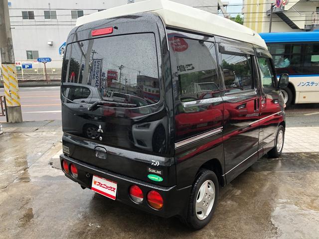 「三菱」「タウンボックス」「コンパクトカー」「神奈川県」の中古車37