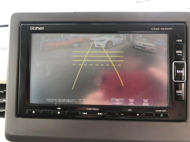 G・Lホンダセンシング 1オナ!アイドリングストップ!ホンダセンシング!SDナビ!フルセグ!バックカメラ!自動スライドドア!衝突軽減ブレーキ!スマートキー!ドライブレコーダー!アダプティブクルーズコントロール!LEDライト!(18枚目)