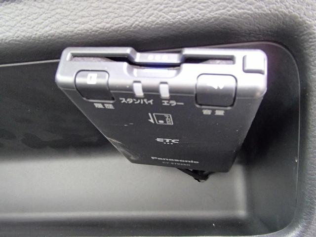 M SDナビ!地デジTV!USB接続!E-ASSIST(衝突軽減ブレーキ、車線逸脱警報、誤発進抑制)!クリアランスソナー!ETC!アイドリングストップ!シートヒーター!保証書有!走行700km!キーレス!(22枚目)
