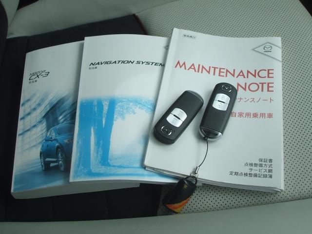 マツダ CX-3 1.5 XD ツーリング Lパッケージ