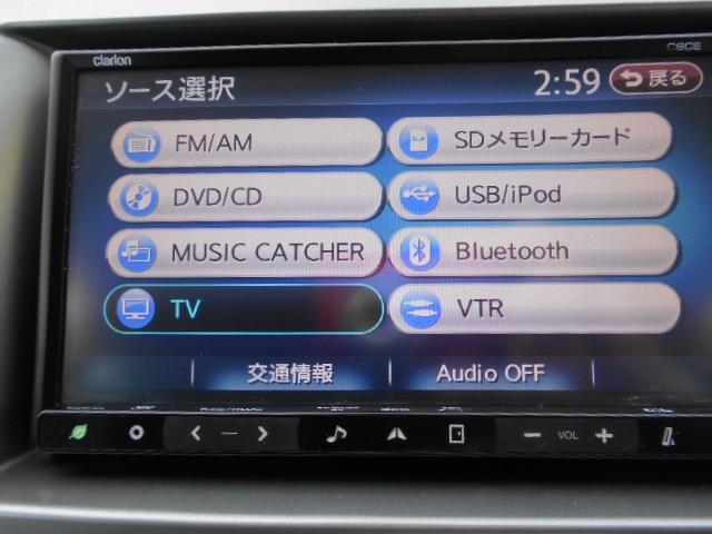 「マツダ」「MPV」「ミニバン・ワンボックス」「東京都」の中古車5