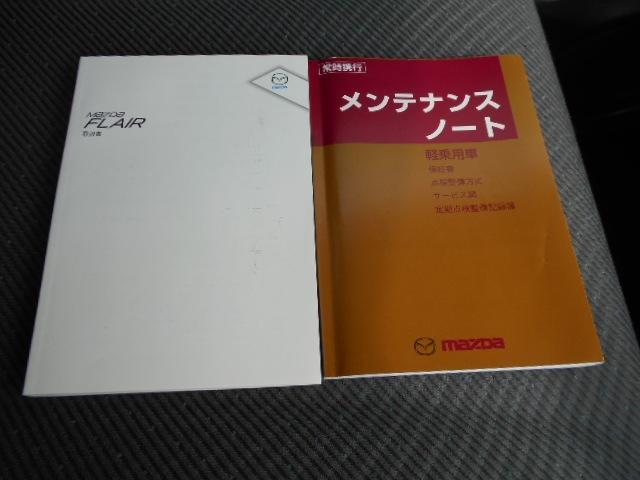 「マツダ」「フレア」「コンパクトカー」「東京都」の中古車19