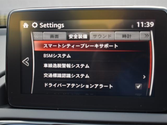 1.5 S スペシャルPKG 6MT 試乗車UP ナビ 地デ(7枚目)