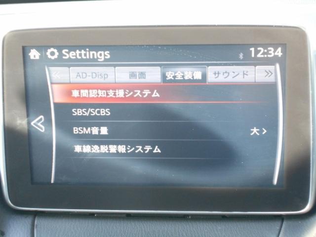 「マツダ」「CX-3」「SUV・クロカン」「東京都」の中古車6