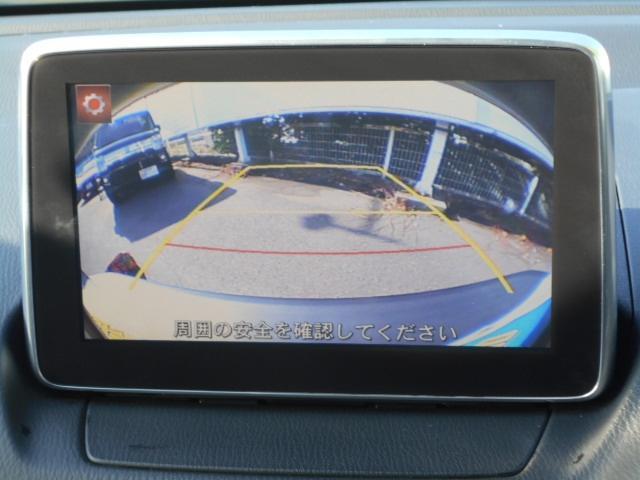 「マツダ」「CX-3」「SUV・クロカン」「東京都」の中古車7