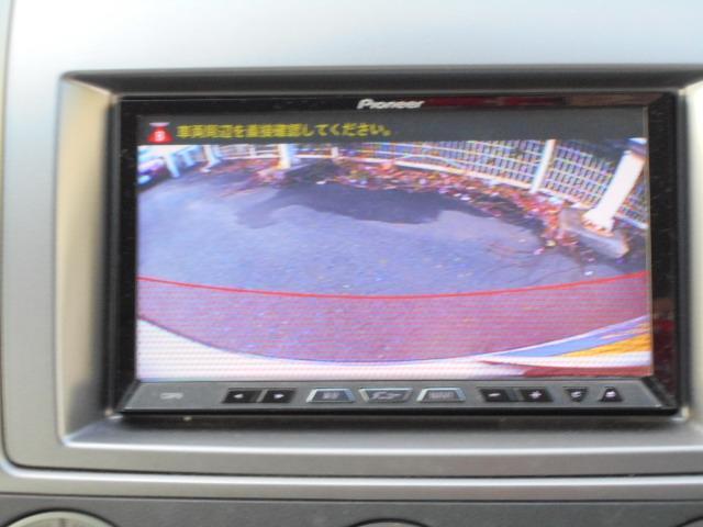 「マツダ」「MPV」「ミニバン・ワンボックス」「東京都」の中古車6