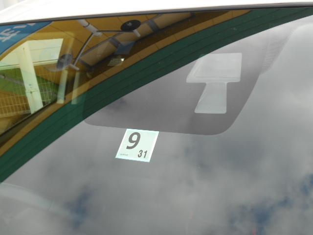 「マツダ」「CX-5」「SUV・クロカン」「東京都」の中古車16