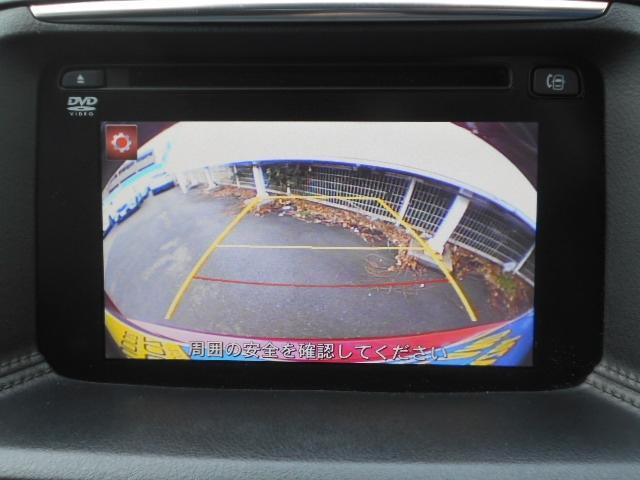 「マツダ」「CX-5」「SUV・クロカン」「東京都」の中古車7