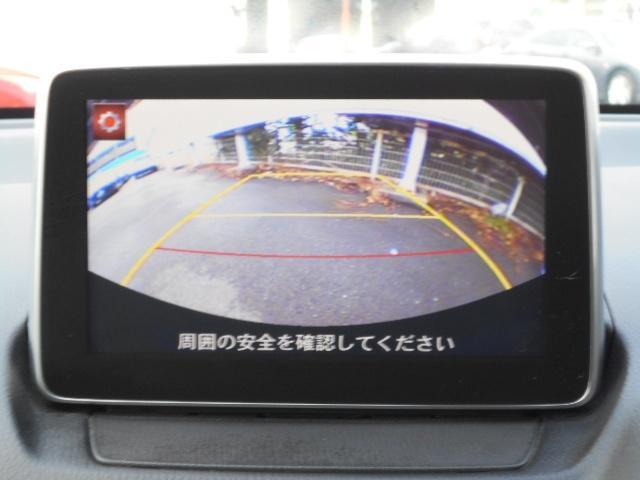 「マツダ」「デミオ」「コンパクトカー」「東京都」の中古車6