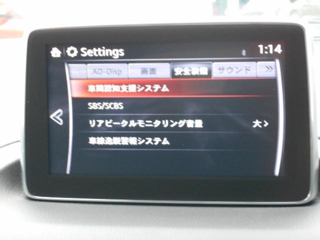 「マツダ」「アクセラスポーツ」「コンパクトカー」「東京都」の中古車5