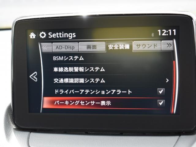 1.5 XD ツーリング ナビ 地デジ ETC 代車UP 16AW(8枚目)