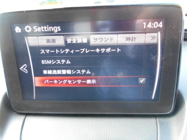 13S レンタカーUP ナビ ETC CD バックカメラ BLUETOOTH(7枚目)