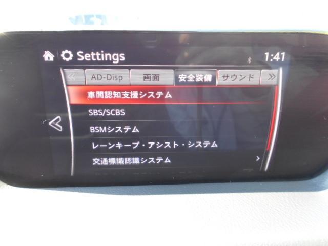 XD プロアクティブ ディーゼルターボ 4WD 7人 ETC 地デジ(9枚目)