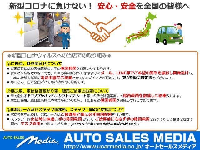 当社取扱車両は、3ヶ月3000kmの保証が付いております!ご購入後ものサポートをご用意しておりますので、ご安心してクルマ選びをしていただけます!フリーダイヤル:0066-9702-0324