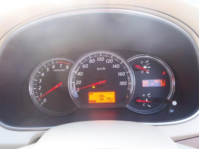 250XVHDDナビSBカメプッシュスタート禁煙車Tチェーン(8枚目)