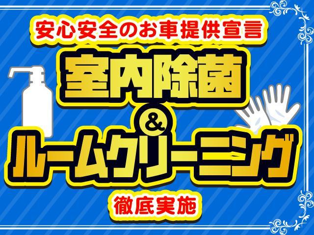 「ホンダ」「アコードワゴン」「ステーションワゴン」「神奈川県」の中古車4