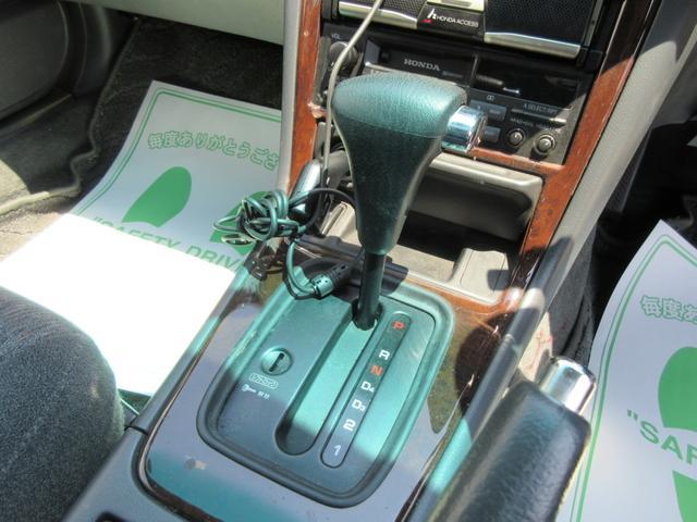 「ホンダ」「アコードワゴン」「ステーションワゴン」「神奈川県」の中古車13