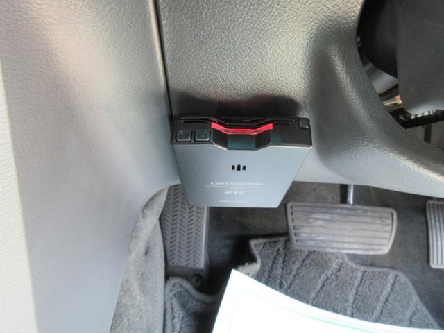 「ホンダ」「アコードワゴン」「ステーションワゴン」「神奈川県」の中古車15