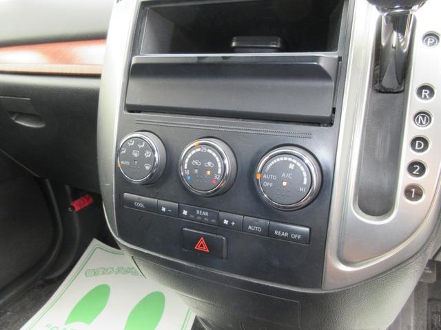 250ハイウェイスター HDDナビBカメパワスラTチェーン(12枚目)